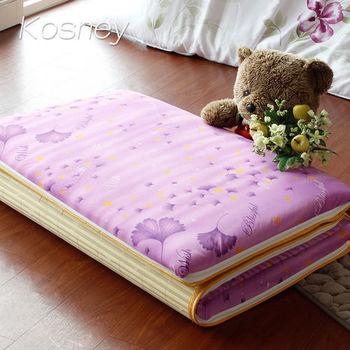 【KOSNEY】星空魅影 大青竹軟式三折式冬夏兩用床墊3x6尺單人