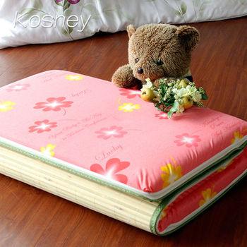 【KOSNEY】花語美香 大青竹軟式三折式冬夏兩用床墊3x6尺單人