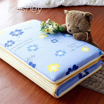 【KOSNEY】花語愛戀 大青竹軟式三折式冬夏兩用床墊3x6尺單人