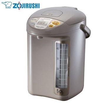 ★贈購物袋O-VS1★『ZOJIRUSHI』☆ 象印5公升寬廣視窗微電腦電動熱水瓶 CD-LPF50