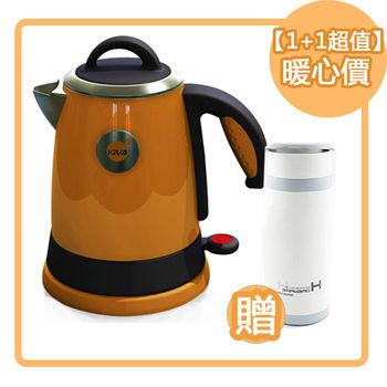 《買就送》【可利亞】1.5L全開口式不銹鋼炫彩電水壺KR-302