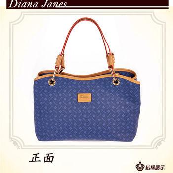 【DIANA JANES 黛安娜】時尚LOGO皇冠小資女手提包