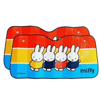 Miffy 米飛兔雙層氣泡式遮陽板(2入)