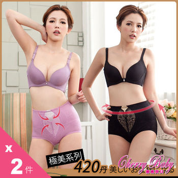 【Cherry baby】420D魔力享瘦塑型美體三角美臀塑褲(2件組)