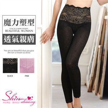 【Cherry baby】420D極美系極緻享瘦時尚美體褲(2件組)