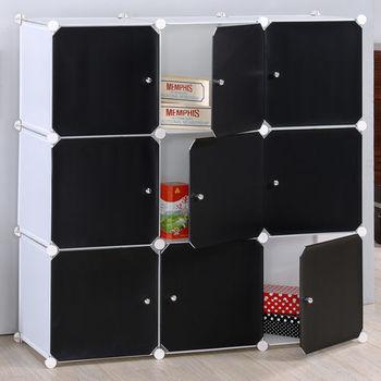 【莫菲思】美學設計-9門組合櫃/收納櫃-黑體白門