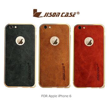 JisonCase Apple iPhone 6 4.7吋 金屬邊框後貼真皮背套