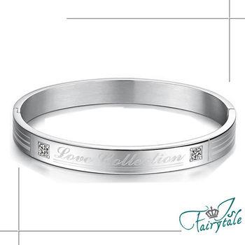 【伊飾童話】英文聖典*鈦鋼男性手環