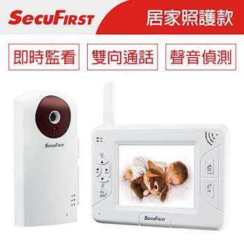SecuFirst BB-A011數位無線家居影音監視器