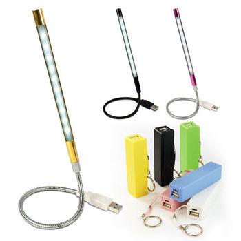 【活力組合】USB LED(直燈)觸控式蛇管檯燈+香水2600mAh行動電源(隨機出貨)