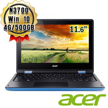 ACER 宏碁 R3-131T-P4QQ 11.6吋 N3700 翻轉觸控筆電 天空藍