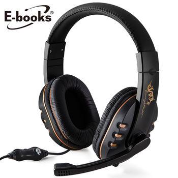 E-books S21 電競頭戴耳機麥克風
