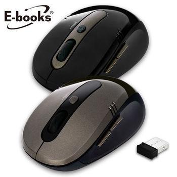 E-books M17 省電型1600dpi無線滑鼠