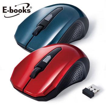 E-books M14省電型1600dpi無線滑鼠