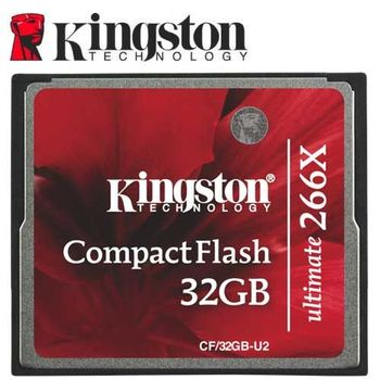 Kingston 金士頓 32GB CF 266X 記憶卡