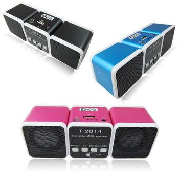 T2014插卡式MP3喇叭音響(加贈充電器)