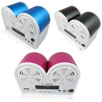 T2033插卡式MP3喇叭音響(加贈充電器)