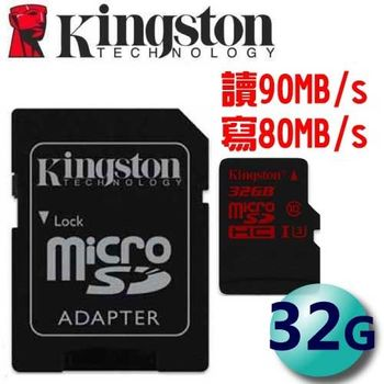 Kingston 金士頓 32GB 90MB/s microSDHC TF UHS-I U3 C10 記憶卡