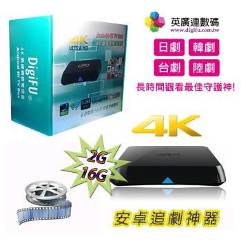 4K 安卓無線網路電視盒