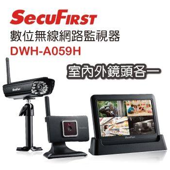 DWH-A059H數位無線網路監視器