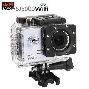 【山狗 SAMGO】SJ5000W 銀色版防水攝影機/行車紀錄器+電池+座充