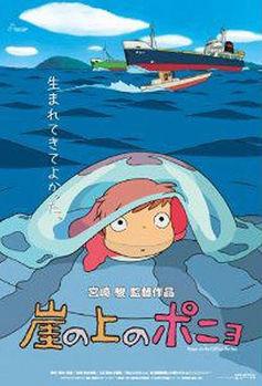 【宮崎駿系列拚圖】岸上的波妞 150pcs ES150-G41
