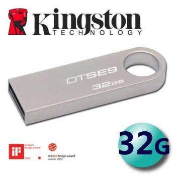 Kingston 金士頓 32GB DTSE9 USB2.0 隨身碟