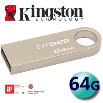 Kingston 金士頓 64GB DTSE9 USB2.0 隨身碟