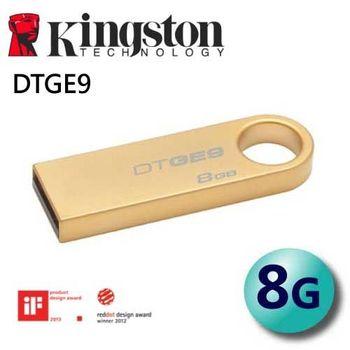 Kingston 金士頓 8GB DTGE9 USB2.0 隨身碟