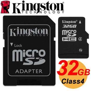 Kingston 金士頓 32GB microSDHC TF Class4 記憶卡