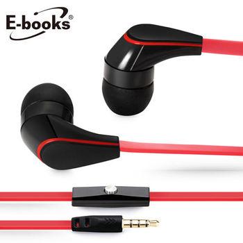 E-books S18 智慧手機接聽鍵耳道耳麥