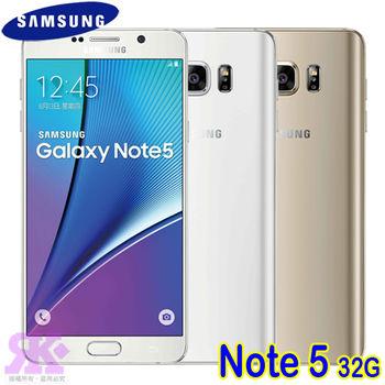 SAMSUNG Galaxy Note 5 32G/4G 八核5.7吋 智慧旗艦機 N9208 -贈專用馬卡龍皮套+有多國專利抗藍光鋼化玻璃保貼
