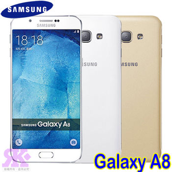 SAMSUNG Galaxy A8 32G/2G 八核5.7吋 雙卡雙待金屬機 A800YZ -送專用皮套+9H鋼保+原廠旅行2A充電組+手機/平板支架