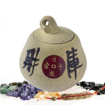 【點金石陶藝】財庫滿滿小福瓜8件組聚寶盆(19X19cm)