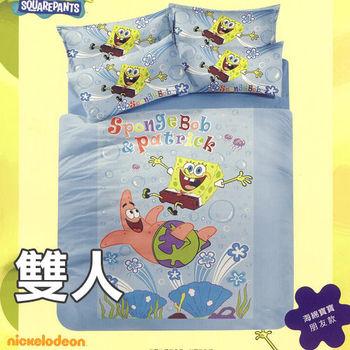 La Veda【海棉寶寶-朋友篇】雙人床包被套四件組