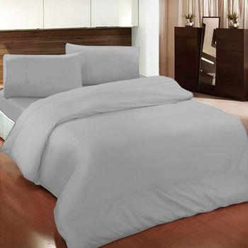 【Victoria】素雅 雙人四件式純棉被套床包組 灰色