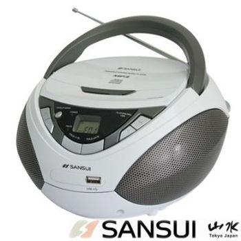福利品-山水CD/MP3/USB/AUX手提式音響(SB-86N)