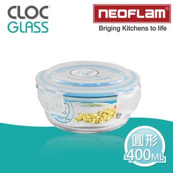 【韓國NEOFLAM】耐熱微波烤箱玻璃保鮮盒-400ML(圓形)