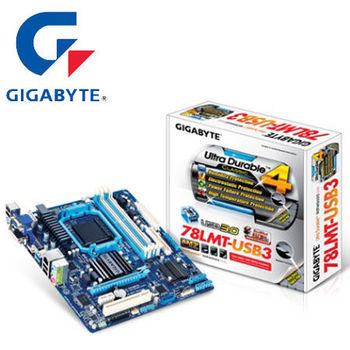 【GIGABYTE技嘉】GA-78LMT-USB3 主機板