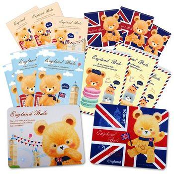 【英國貝爾】小熊筆記本+便條紙+滑鼠墊量販團購14件組
