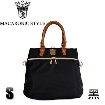 日本品牌 Macaronic Style 3Way 手提 肩側後背包 3用後背包(小) - 黑色