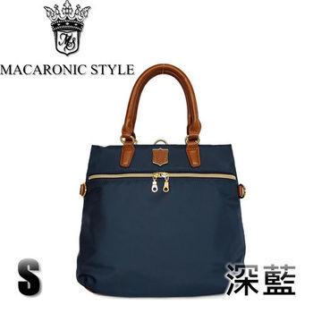 日本品牌 Macaronic Style 3Way 手提 肩側後背包 3用後背包(小) - 深藍色