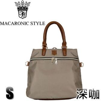 日本品牌 Macaronic Style 3Way 手提 肩側後背包 3用後背包(小) - 灰咖