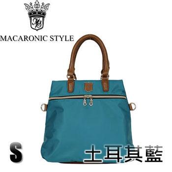 日本品牌 Macaronic Style 3Way 手提 肩側後背包 3用後背包(小) - 土耳其藍