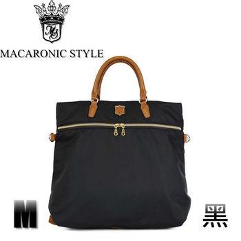 日本品牌 Macaronic Style 3Way 手提 肩側後背包 3用後背包(大) - 黑色
