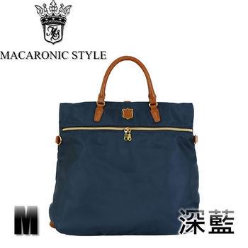日本品牌 Macaronic Style 3Way 手提 肩側後背包 3用後背包(大) - 深藍色
