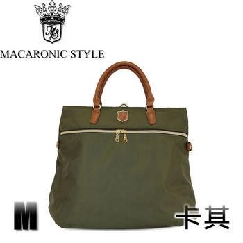 日本品牌 Macaronic Style 3Way 手提 肩側後背包 3用後背包(大) - 軍綠色