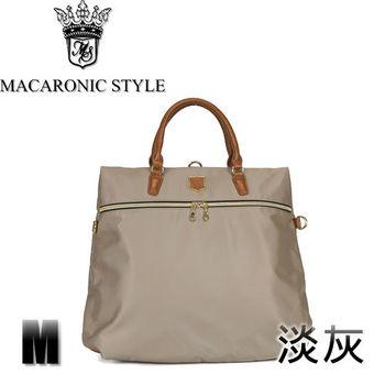 日本品牌 Macaronic Style 3Way 手提 肩側後背包 3用後背包(大) - 正灰