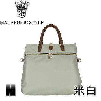 日本品牌 Macaronic Style 3Way 手提 肩側後背包 3用後背包(大) - 米白
