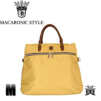 日本品牌 Macaronic Style 3Way 手提 肩側後背包 3用後背包 - 黃色